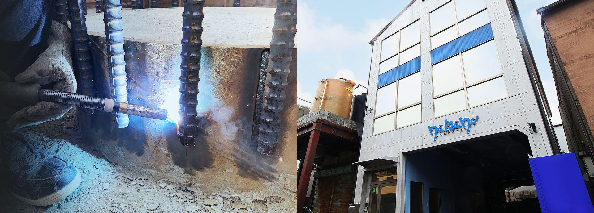 大阪府寝屋川市 | 鉄筋継手工事・溶接工事なら中野工業株式会社